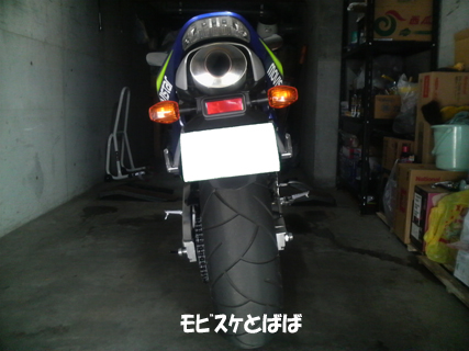 P1000020