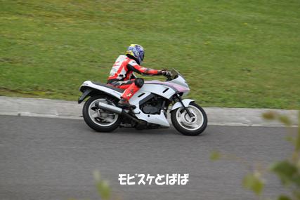 Img_2552_2